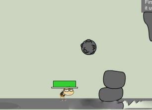 Bounce Bounce: Dodge an asteroid or you'll be destroyed.