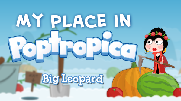 mpip bigleopard