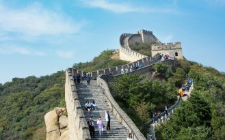 photo: The Great Wall of China (travelandleisure.com)
